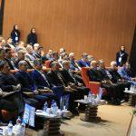هفدهمین همایش سیاستهای توسعه مسکن در ایران